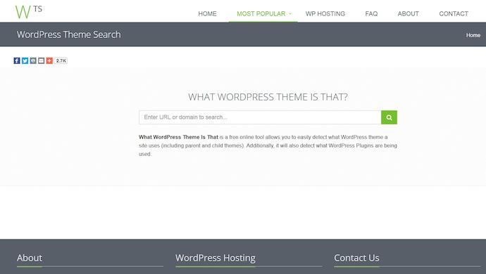サイトが利用しているWordPressテーマとサーバーを調べる方法
