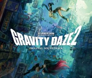 GRAVITY DAZE2(グラビティデイズ2)初回限定盤付属サントラのダウンロード方法