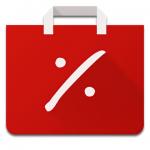 Androidアプリのセール情報を簡単に確認出来るアプリ